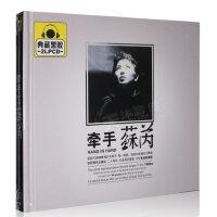 古典民族乐器名曲古筝二胡葫芦丝琵琶笛子马头琴轻音乐车载黑胶CD