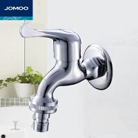【爆款直降】九牧(JOMOO)洗衣机水龙头4分6分通用自来水龙头拖把池龙头水嘴接头可选7201-220
