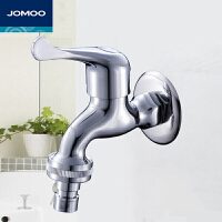 【限时直降】九牧(JOMOO)洗衣机水龙头4分6分通用自来水龙头拖把池龙头水嘴接头可选7201-220