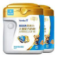雅培亲体金装喜康力儿童配方奶粉4段900克*2罐装3岁以上适用