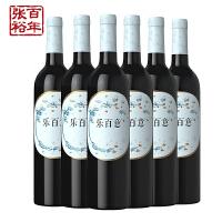 张裕优选级金色葡园干红葡萄酒750ml*6【整箱6瓶装】