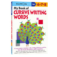 Kumon Verbal Skills My Book of Cursive Writing Words 公文式教育