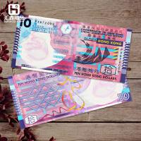 香港回归十周年纪念钞 收藏品 珍藏品 礼品 吉祥物港币10元塑料钞 十连号常规