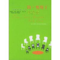【旧书二手书8新正版】 简奥斯丁书友会  9787802250161 凯伦乔伊富勒 ,刘文