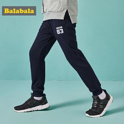 巴拉巴拉男童裤子秋装2018新款韩版中大童儿童长裤学生休闲运动裤