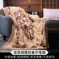 珊瑚绒毯子冬季加厚保暖拉舍尔毛毯垫单人法兰加绒床单被子 190cmx230cm 6.6斤【双层加厚,手感细