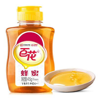 【中华老字号】 百花牌蜂蜜415g先领券 再购物  初秋滋补 选百花