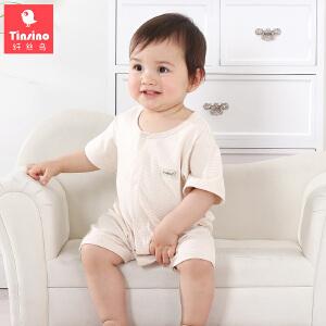 【1件3折价:20.7】纤丝鸟(TINSINO)婴儿短袖哈衣男女宝宝彩棉爬服