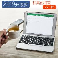 【超薄 铝合金 可分拆】新款2018ipad9.7键盘保护套苹果平板pro9.7无线蓝牙键盘2017 【2019升级款