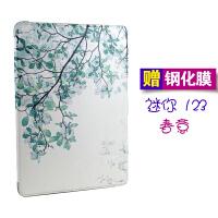 iPad mini4保护套mini2迷你4硅胶壳A1538苹果平板mini3电脑壳子A1489卡通i