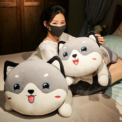 哈士奇毛绒玩具狗熊公仔睡觉抱枕布娃娃可爱女孩床上玩偶生日礼物 85厘米
