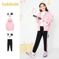 【品类日4件4折】巴拉巴拉套装女童春装套装新款2021童装运动两件套中大童甜美休闲