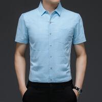 verhouse 男士衬衫夏季新款免烫百搭商务短袖中年爸爸衬衣半袖上衣