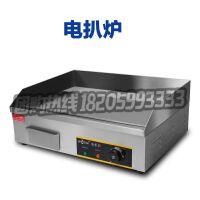 蔓睫手抓饼机器 电扒炉商用 铁板鱿鱼机器铜锣烧机铁板烧设备