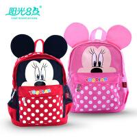 幼儿园宝宝书包 3-6岁儿童米奇包包双肩背包儿童包