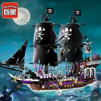 六一礼品启蒙积木新品小颗粒塑料拼装模型拼插积木玩具海盗系列黑将军1313