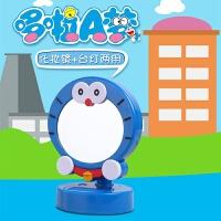 哆啦A梦化妆镜充电台灯 卡通叮当儿童卧室小夜灯 创意女生礼品 白光 1