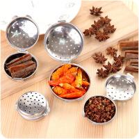 懿聚堂 厨房用品不锈钢调味球卤料球煲汤球炖肉调料盒