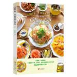 我的第一本橄榄油食谱书