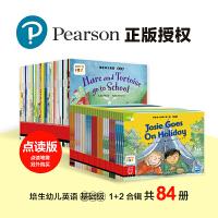 培生幼儿英语:基础级(第一辑+第二辑,共84册英语绘本,儿童英语分级阅读,百万妈妈口碑力荐)