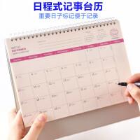 2018年韩国简约创意台历日历年历工作桌面计划本
