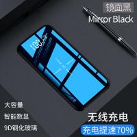 �o�充���iphoneX三星�O果X小米8Poppo手�C通用快充大容量移�与�源定制便�y小巧�W充石墨