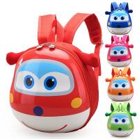 防走失书包幼儿园宝宝男女孩儿童蛋壳可爱小背包