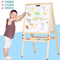 儿童画板双面磁性小黑板支架式家用