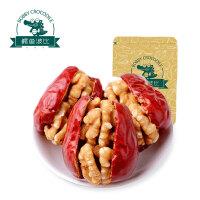 鳄鱼波比_红枣夹核桃100g*1 红枣夹核桃仁 新疆特产枣 坚果干果 休闲零食