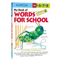 Kumon My Book of Words for School Level 3 公文式教育 我的核心单词书 6-8
