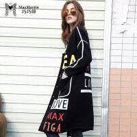 玛玛绨2017秋冬新款黑色时尚V领风衣女中长款宽松休闲印花外套潮
