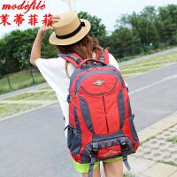 茉蒂菲莉 登山包 男士户外旅行登山包满额减情侣女大容量徒步旅游防水双肩背包