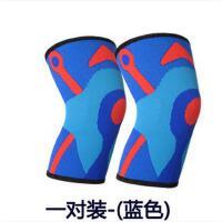 女爬山薄透气防撞跑步护具保护装备 健身护膝运动护膝男篮球骑行