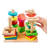 儿童木制益智玩具多彩智慧盘五柱套柱积木几何形状套柱积木 0.7