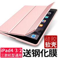20190630181514922老款ipad2/3/4保护套苹果ipad4平板电脑老ipad2保护套壳ipad3硅胶a