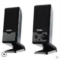 【支持礼品卡】Edifier/漫步者 R10U 迷你2.0台式电脑小音箱笔记本低音炮音响USB