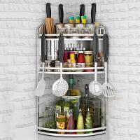 厨房置物架 不锈钢免打孔厨房置物架转角架三角架调料架调味用品收纳架落地壁挂刀架