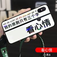 小米9手机壳米8套9se阿丽塔玻璃个性八屏幕指纹网红潮同款王源九