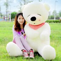 毛绒玩具熊公仔熊猫抱抱熊抱枕女生日礼物布娃娃可爱大泰迪熊睡觉 直角量2.5米 加入购物车送玫瑰花 彩袋包装 贺