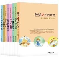 秦文君金奖成长书系(8本套装)