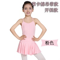 �和�舞蹈服�b女童�B衣裙春夏�L短袖�功服芭蕾舞考�服吊�П承娜�