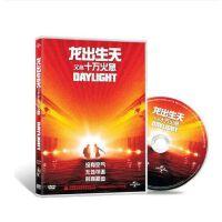原装正版 龙出生天 电影 DVD9 十万火急 史泰龙 经典系列 英语配音 中文字幕