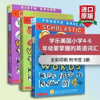 学乐美国小学4-6年级要掌握的英语词汇3册 英文版正版Scholastic 100 Vocabulary Words