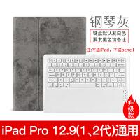 苹果iPad蓝牙键盘保护套带笔槽2018新款Pro11平板电脑9.7英寸外接12.9键盘mini4皮