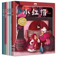 安徒生童话全集全套5册海的女儿青蛙王子与四十大盗3-6-7-9-10-12周岁插画绘本幼儿童读物一二年级课外阅读书籍童