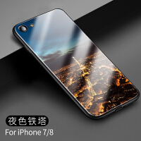 iPhone8手机壳pg7苹果iPhong7plus全包A1660防摔Ihone8p玻璃A1661