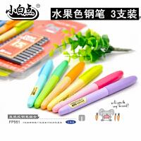 小白点文具 可擦换囊钢笔套装FP951颜色随机发货 3支直液式钢笔+15支蓝色墨囊学生学习办公用品练字书法写作业考试