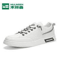 木林森男鞋夏季透气冲孔小白鞋男士休闲运动鞋鞋板鞋