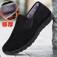 秋冬老北京布鞋男棉鞋加绒保暖老人鞋中老年居家休闲男鞋爸爸棉鞋