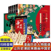 【抢购包邮】我和我的恐龙朋友全套6册 儿童故事书6-8岁 幼儿园一年级课外阅读 阅读书小学生课外书 恐龙书籍3-6-12岁睡前故事绘本图画故事读物